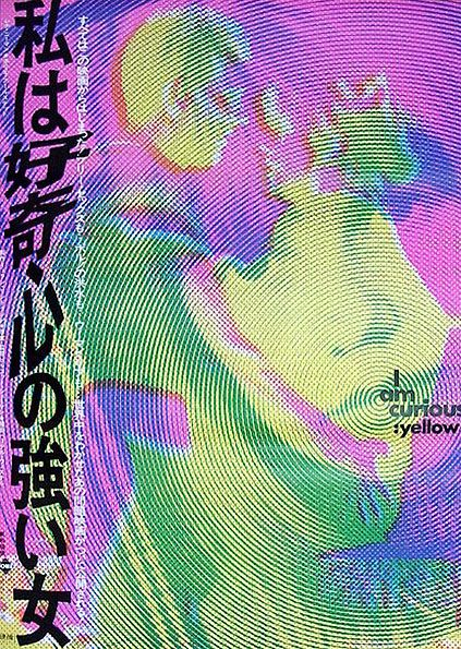 Japanese poster for the Evergreen Film, Ich bin neugierig (I am Curious, Yellow) 1967
