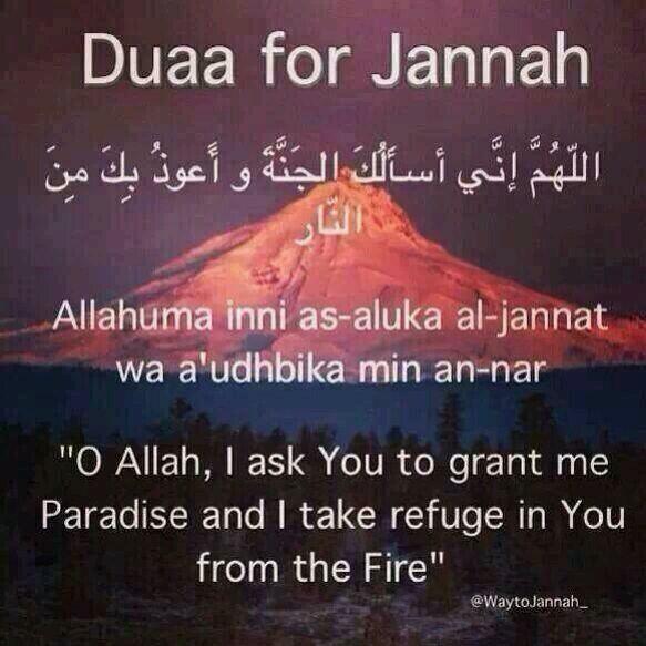 Dua For Jannah   #Jannah #Dua #Islam