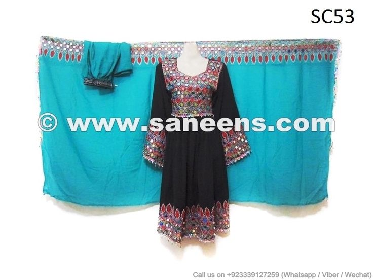 Afghan Fashion Wedding Costume Mirrors Embroidered Gypsy Bridal Dress - Saneens Online Store
