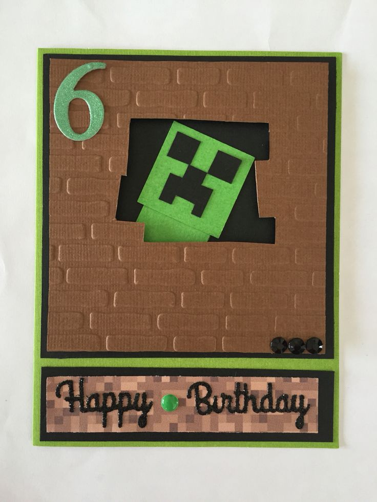 Minecraft birthday card                                                       …