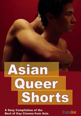 Asian gay love movie