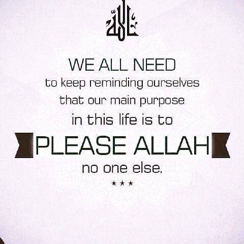 Please Allah.