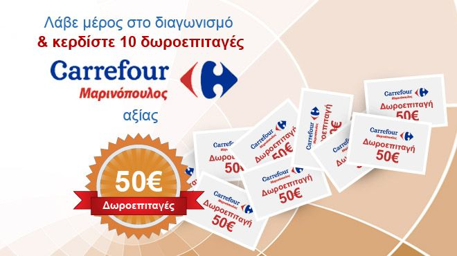 win-coupons