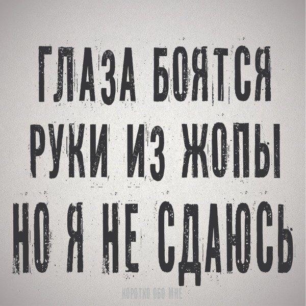 """Прикольные картинки Поговорки, афоризмы и шутки - змечайте, как благтворно влияет на психику время, проведенное за чтением этих постов <a href=""""https://www.natr-nn.ru/blog/category/entertainment"""">Еще больше постеров</a>"""