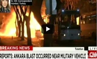 Paralia News- (Breaking News): Τουρκία: Ισχυρή έκρηξη στην Άγκυρα