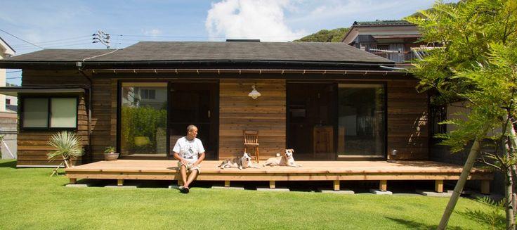 家造りは自分の手で〜葉山への移住を決意したのは 波乗りと愛犬のため