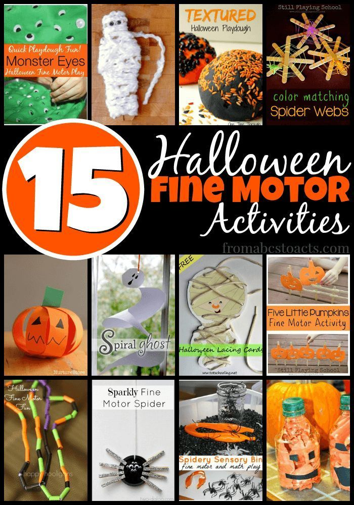 Practice strengthening those small motor muscles with these 15 Halloween fine motor activities that are a little bit spooky and a whole lot of fun!