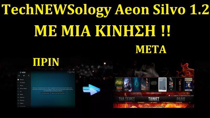 Kodi Greek 17.6 Οδηγός - Έτοιμες Ρυθμίσεις Kodi για όλες τις συσκευές !!...