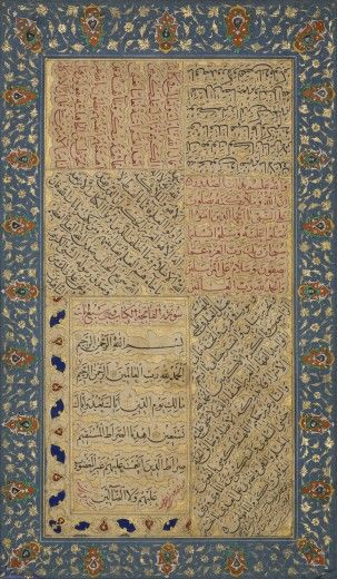 Album Page Iran dated 1121 AH (1709–10 AD) signed by Ahmad Nayrizi (2 pieces) ink, gold and opaque watercolour on paper; mounted on card written in naskh and shikastah scripts 35.6 x 20.9cm Khalili Collections