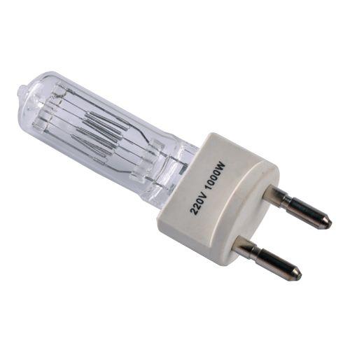 Галогеновая лампа NiceFoto G38-2000W
