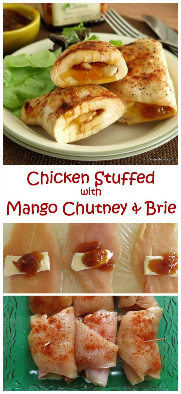 It takes less than 15 minutes to prep these Chicken Roll-ups with Mango Chutney and Brie and it's so worth it. Fantastic flavors!