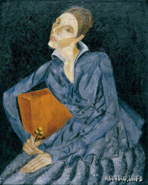 Портрет неизвестной Автор: Ермолаева В.М.