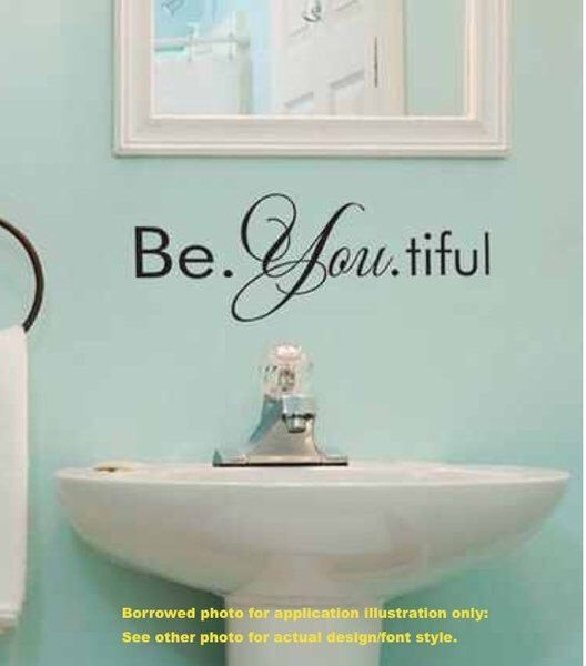 beautiful wall decal beyoutiful wall vinyl decal for wall quote decor decal sticker bathroom wall decor decal
