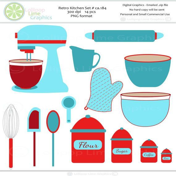Retro Kitchen Baking Mixer Turquoise & Red Bowls Vector Illustration Clipart Kid