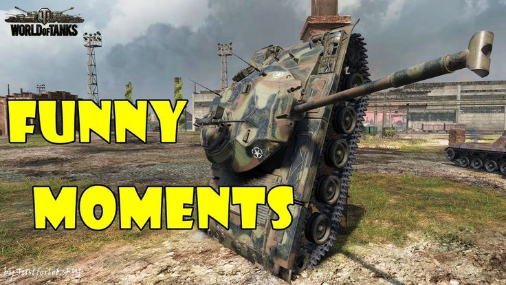 World of Tanks - Funny Moments | Week 4 July 2017