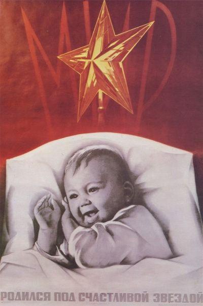 картинки родился под счастливой звездой ему сказала