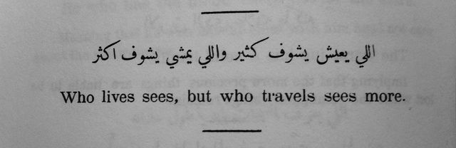 Travel. Who lives sees, but who travels sees more.