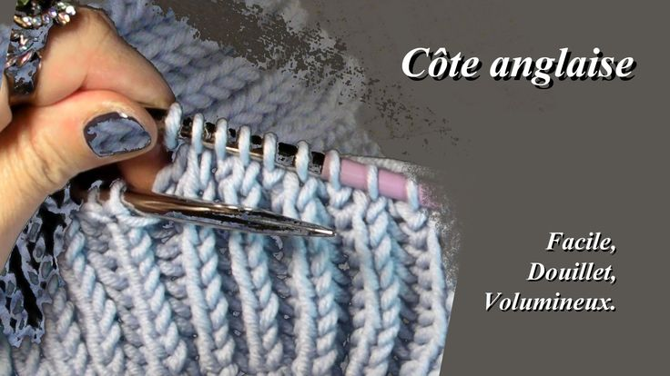 """Côte anglaise ou """"Point de brioche"""" Point de tricot facile"""
