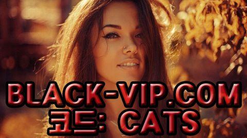 네임드달팽이놀이터 BLACK-VIP.COM 코드 : CATS 네임드달팽이게임사이트 네임드달팽이놀이터 BLACK-VIP.COM 코드 : CATS 네임드달팽이게임사이트 네임드달팽이놀이터 BLACK-VIP.COM 코드 : CATS 네임드달팽이게임사이트 네임드달팽이놀이터 BLACK-VIP.COM 코드 : CATS 네임드달팽이게임사이트 네임드달팽이놀이터 BLACK-VIP.COM 코드 : CATS 네임드달팽이게임사이트 네임드달팽이놀이터 BLACK-VIP.COM 코드 : CATS 네임드달팽이게임사이트