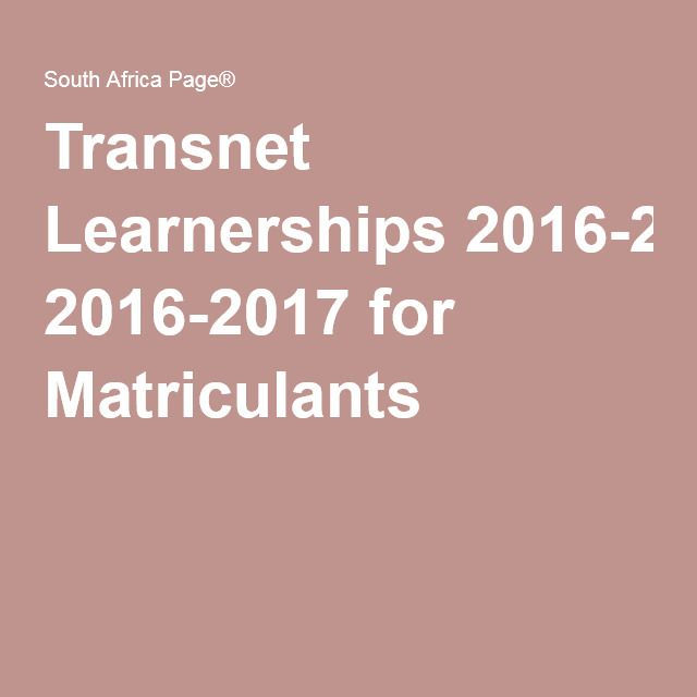 Transnet Learnerships 2016-2017 for Matriculants