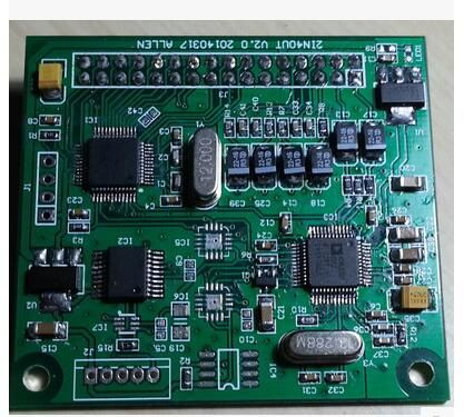 Free Shipping! ADAU1701 module electronic frequency Digital Audio Processor Module