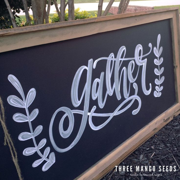 GATHER Sign Large Wall Art Kitchen Decor Fixer Upper Style Wood Family Room Handpainted Farmhouse Chalkboard