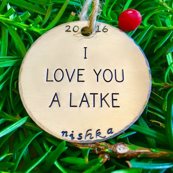 I Love You a Latke/Hanukkah Decorations/Jewish Christmas Ornament/Hanukkah Ornaments/Funny Ornament/Latkes/Chrismukkah/Gift Tag/Interfaith
