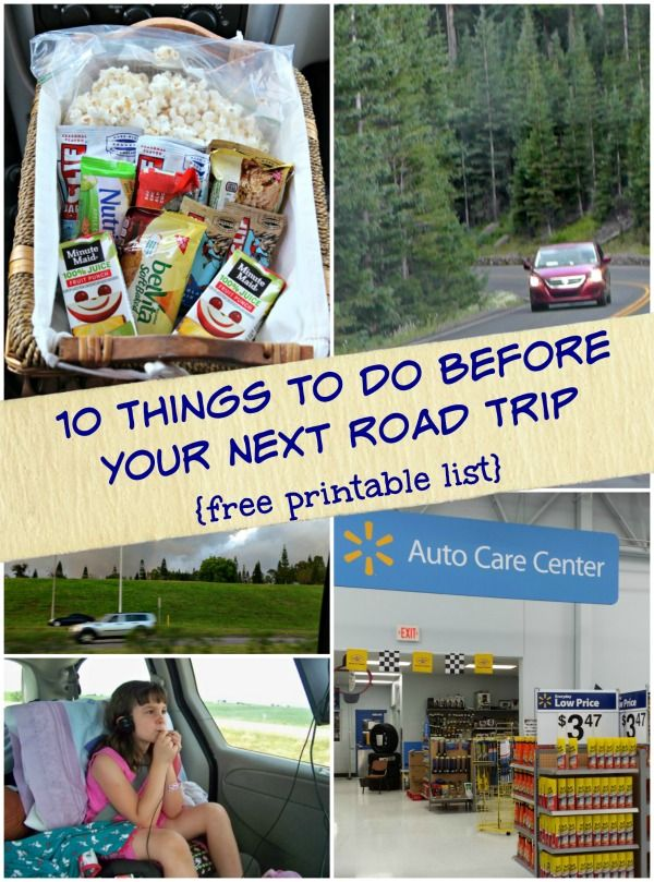 10 Things to Do Before Your Next Road Trip {free printable checklist!}