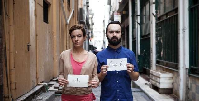"""Η δημιουργική ομάδα Bios παρουσιάζει το """"The Oh Fuck Moment"""" μια παράσταση για όλες εκείνες τις φορές που τα κάναμε θάλασσα.  #art #performance #theatre #play #comedy #culture"""