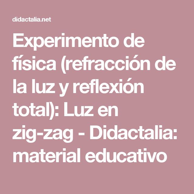Experimento de física (refracción de la luz y reflexión total): Luz en zig-zag - Didactalia: material educativo