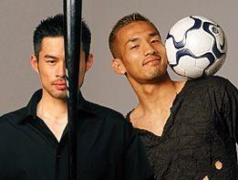 Ichiro Suzuki and Hidetoshi Nakata