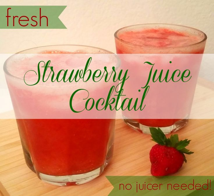 Fresh Strawberry Juice Cocktail, simple and no juicer needed!  Whips up in 2 minutes!