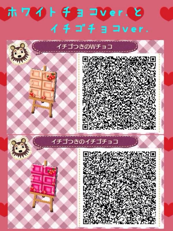 Animal Crossing: New Leaf & HHD QR Code Paths. Sweetest house challenge still going on I believe it has 11-10 days left b4 it's over..