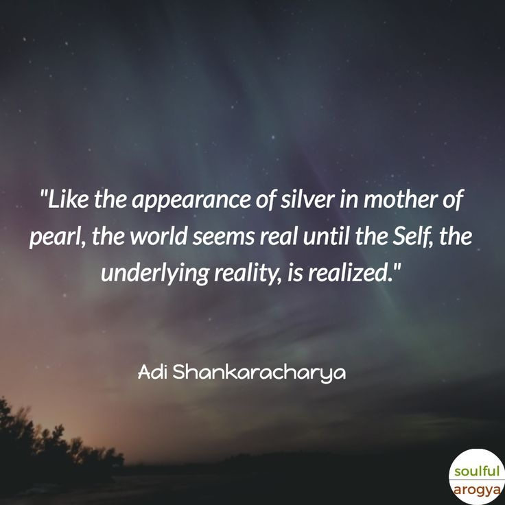 10 Great Adi Shankaracharya Quotes - Advaita Philosophy