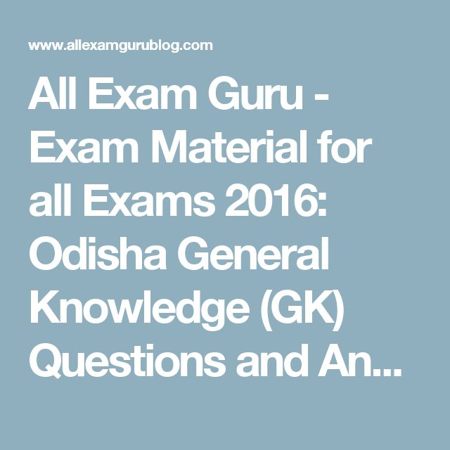 All Exam Guru - Exam Material for all Exams 2016: Odisha General Knowledge (GK) Questions and Answers 2016
