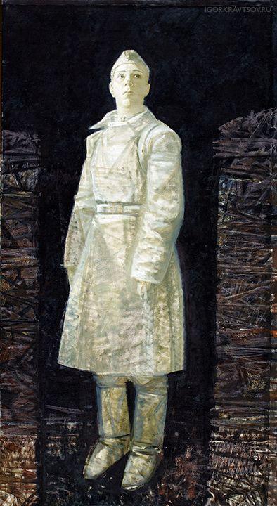 Igor Kravtsov (1964 - 2010) - Silence. Soldier, 2010