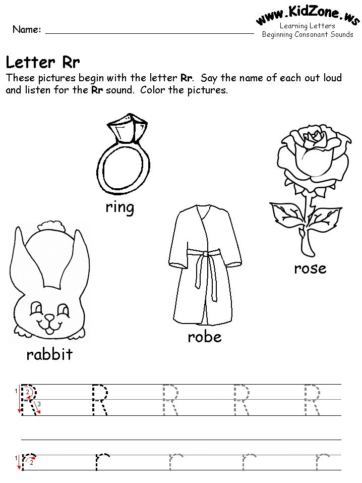 104 best images about preschool ideas the letter r on pinterest crafts preschool letters and. Black Bedroom Furniture Sets. Home Design Ideas