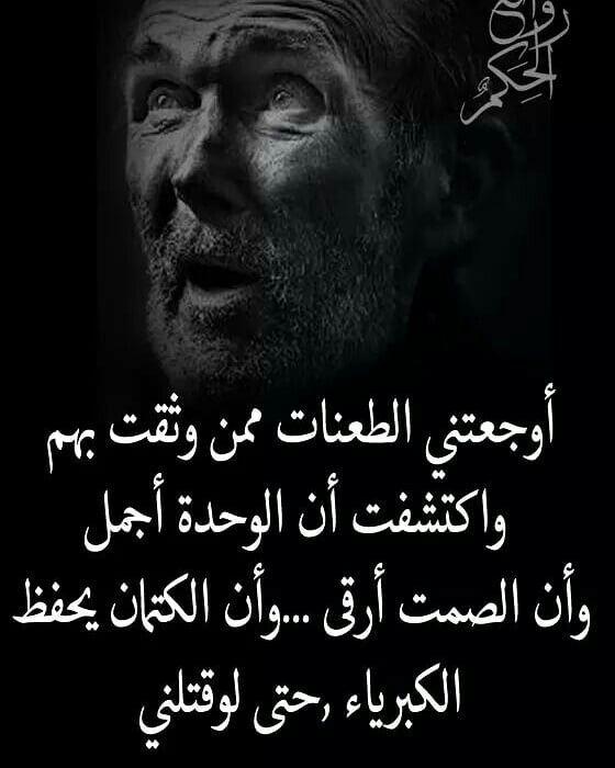 حقيقه