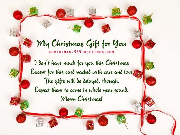 Funny Christmas Poems for Kids and Cards