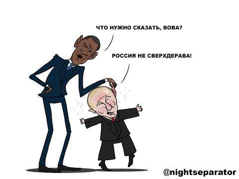 Трусливая позиция России., А Сверхдержава ли Россия, прозрения Жириновск...