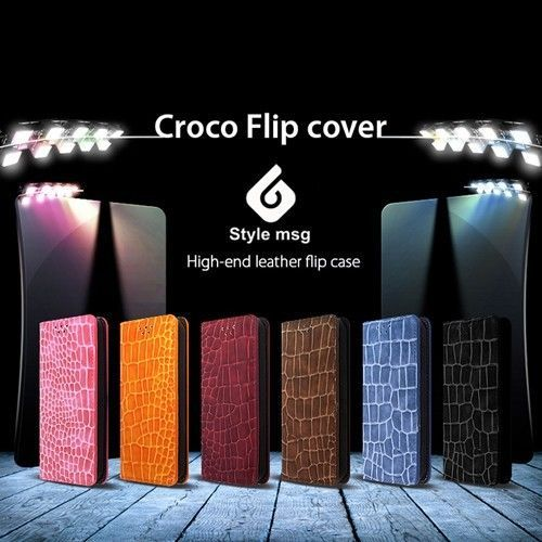 Crocodile Flip Case for Galaxy S3 III & S4 IV,Galaxy Note 1 & Note 2 II w/gift