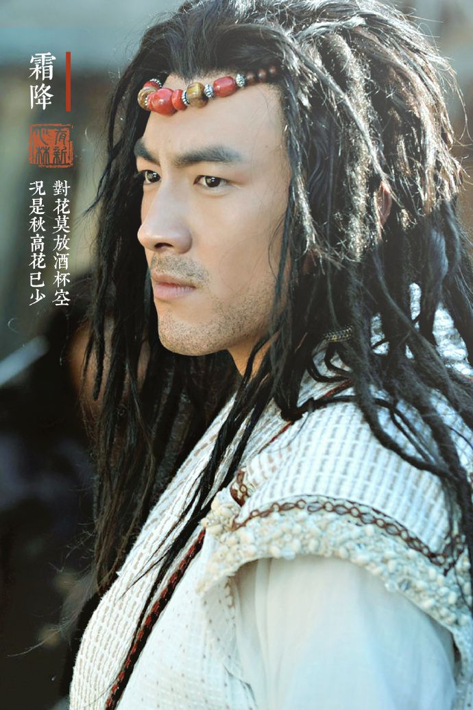 # # # # Forest update # [Xin] the film to update the film Di Renjie the four kings ... from the heart of Lin Xin - Lin update the official website - microblogging
