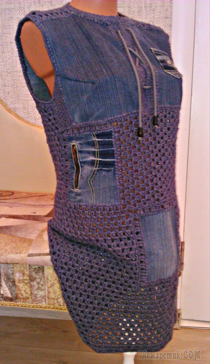 Переделки из джинсов,комбинирование вязание и ткань