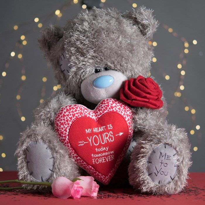 Медвежонок картинки для любимой