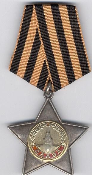 Russian World War II: Order of Glory Second Class- awarded to Jr. Sgt. Aleksei Prokhorovich Alekseikin, 18 April 1945.