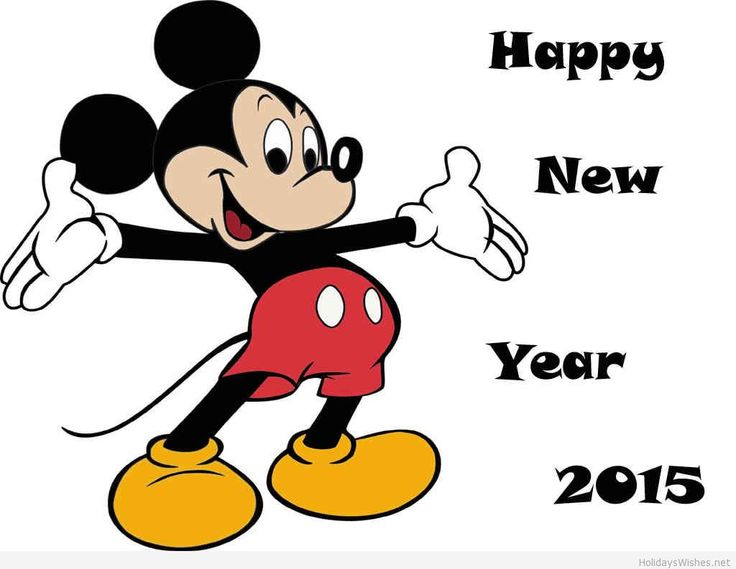 Download free Happy New Year 2015 Cartoon Pictures for, mobile, desktop, tablets and handheld devices. Free new year 2015 cartoons on newyear2015sms.com.