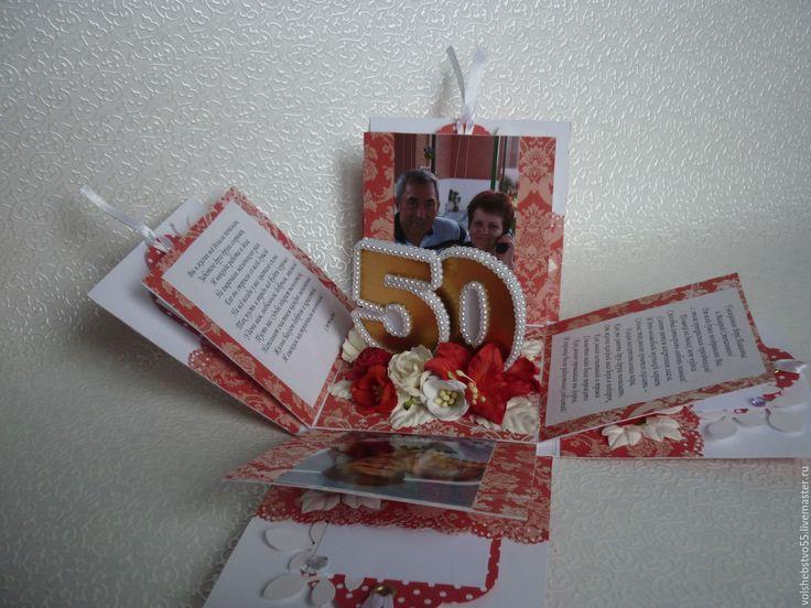 """Купить Открытка коробочка для денег на годовщину свадьбы """"Золотая свадьба"""" - ярко-красный, коробочка для подарка"""