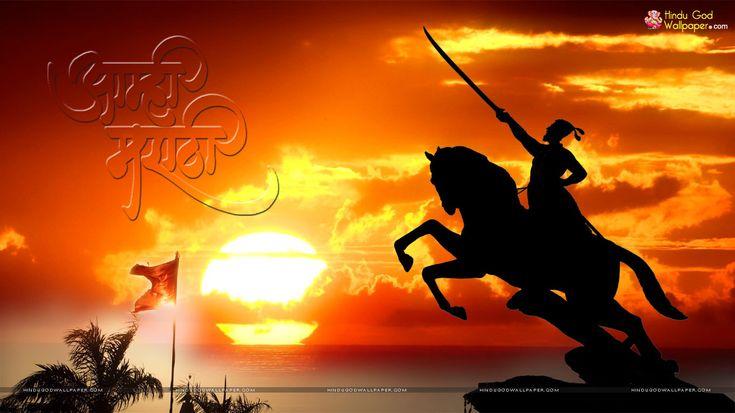 Shivaji Maharaj Wallpaper Free Download
