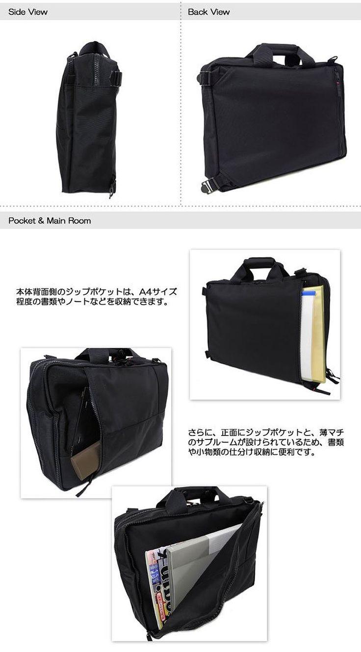 Amazon.co.jp: [ポーター] PORTER ネットワーク NETWORK 3WAYブリーフケース ビジネスバッグ (b4対応) 662-08383: シューズ&バッグ:通販