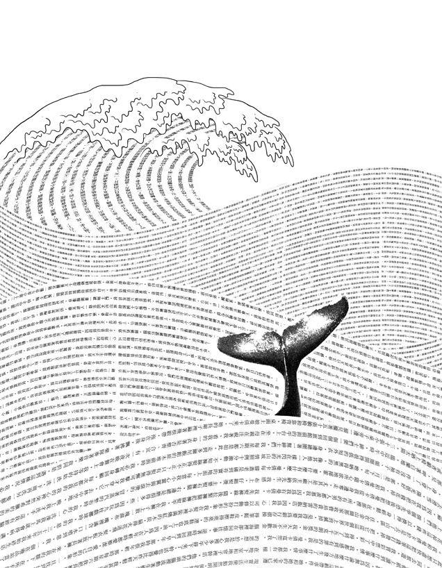 mar de letras - Buscar con Google